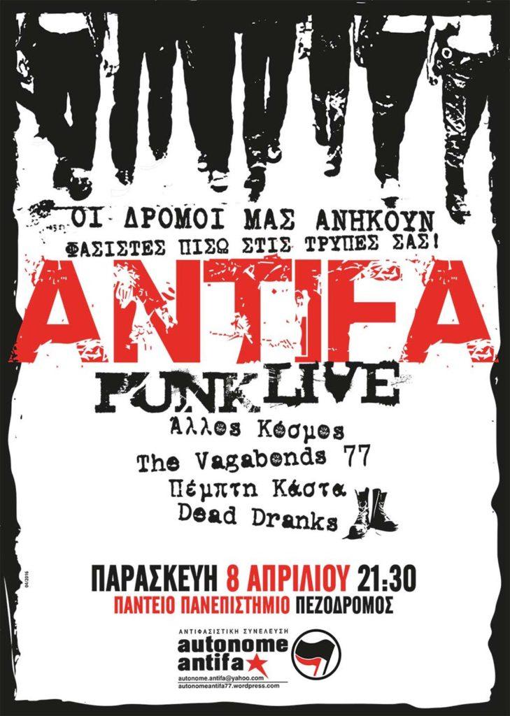 autonome antifa αφίσα Antifa punk live