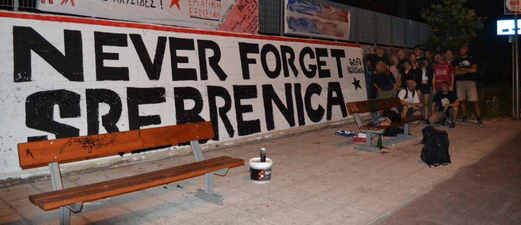 antifa kallithea never forget srebrenica graffiti petralona